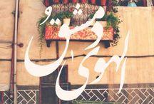 عربي-Arabi