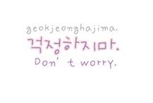 Learn Korean - Tanulj Koreaiul