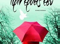 διαβασμένα αγάπημένα βιβλια