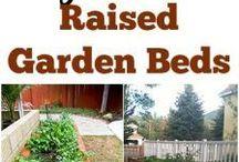 Садовые грядки
