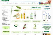 klorane.bg / Лаборатории Klorane, марка пионер, следват стриктна линия на поведение основана върху уважението на фармацевтичната етика, включваща изключителна строгост във всички етапи на изработване на продуктите, на ботаническото умение, основоположно за марката, чиито продукти са на базата на растителни екстракти, на автентичността, основно качество на марката, също както и силното желание за опазване на растителното ни наследство.