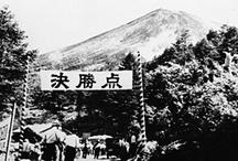 Fuji Tozan Race