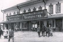 New Economic Policy / 1921-1928