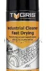 Sprays & Maintenance / At BearingshopUK we stock a vast range of industrial maintenance consumables. These include a variety of Ambersil and Tygris sprays, Hylomar Blue jointing compound and the famous WD40.Within our Ambersil and Tygris range you will find Belt dressings,Label removers and many other workshop required maintenance products.