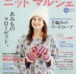 японские журналы