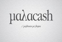 Typography (?)