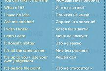 английский / русский