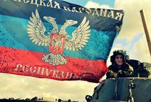100% Freedom Donetsk. Novorossia