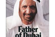 F. Rashid SMM 1 / Familia Rashid bin Saeed bin Maktoum Al Maktoum