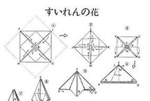 折り紙 折り方