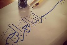 Caligraphy / by ARGAN Oil ZAD