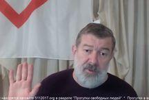 Обращение Вячеслава Мальцева к полицейским.