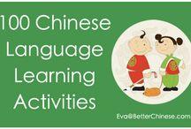 Chinese activities