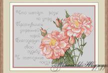 Авторские схемы Надежды Маштаковой / The scheme embroidery ( pattern)