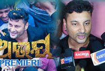 Abhaya - Odia Movie - Premiere Show