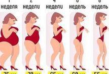 похудеть