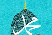 İslamî resimler