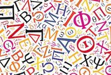 Ανάγνωση και Δυσλεξια / Ανάγνωση και Δυσλεξία www.rocket-lexia.com