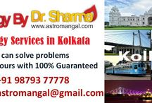 Famous Astrologer in Kolkata / World famous Astrologer in kolkata Dr.Sharma has been awarded many accolades for his marvelous contribution in the field of astrology Contact +91 9879377778