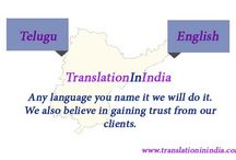 Telugu Language Translation Services / We believe in gaining trust from our clients. As a natural progression to this belief, We do free sample translations to the tune of approx 200 words to our new clients, for them to assess our experience and professionalism in the taken task.Telugu Translation Service are available with low translation rates.