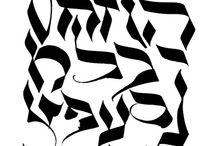 Hebräisches Alphabet