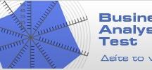 Business Coaching Lab / Οι σύμβουλοι επιχειρήσεων της Business Coaching Lab σας παρουσιάζουν το Τεστ Αξιολόγησης Επιχείρησης για να αξιολογήσετε απλά τον τρόπο λειτουργίας της επιχείρησής σας. Μάθετε σε 15 λεπτά ποιοι τομείς της χρειάζονται βελτίωση. http://www.businesscoachinglab.gr/