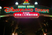 Hong Kong Attractions / Here's how to get to Disneyland, Ocean Park, the Peak, or any other popular Hong Kong attractions by public transport with the most detailed and easy to follow