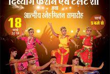 Divyang Fashion & Talent Show at Surat