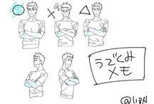 人体_描き方