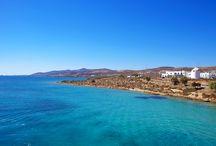 Antiparos, Greece / Antiparos island