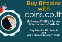 Promotions And Giveaways / Promotions from coins.co.th