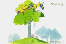 Miyazaki art