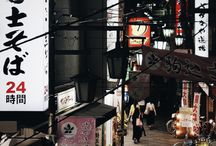 Tokyo (Moodboard de Escenario)
