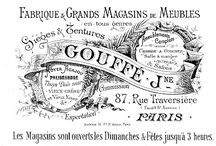Vintage French typography