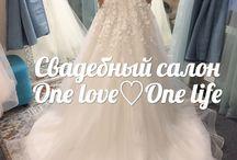 One loveOne life Atelier