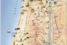 HOLY LAND - ISRAEL / ISRAEL