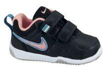 Zapatos bebés deprotivos con suela / Para los y las peques de la casa, nuestras deportivas Nike con suela desde el número 17 en vuestra zapatería infantil de niños y niñas.