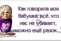 мудрота