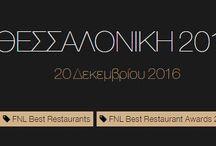 FNL Best Restaurant Awards 2016 http://www.maganie.gr/fnl-best-restaurant-awards-2016/