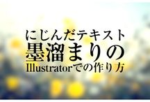 illustrater