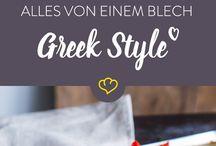 kouZinas Rezepte / Griechische & Mediterrane Küche