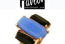 Pavlov jewellery / Pavlov jewellery