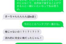 (´^ω^`)ブフォwww