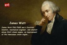 James Watt Biography In Hindi
