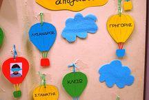 Classroom ideas/boards / πίνακες αναφοράς,παρουσιολογια,διακοσμηση ταξης