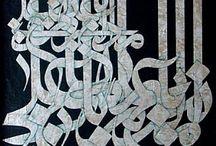 caligraphy art