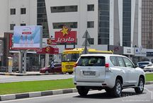 The UHS Branding Ad / Locate the UHS Branding ad in downtown Sharjah and send an image to info@uhs.ae to win prizes.