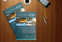 Municipality of Volos, 2011-2013 Projects Report