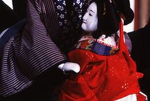 Japon - Artes Escenicas