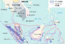 東南アジア:Southeast Asia / 0